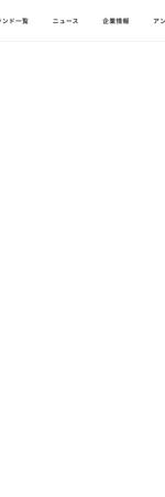 Screenshot of www.hahonico.com