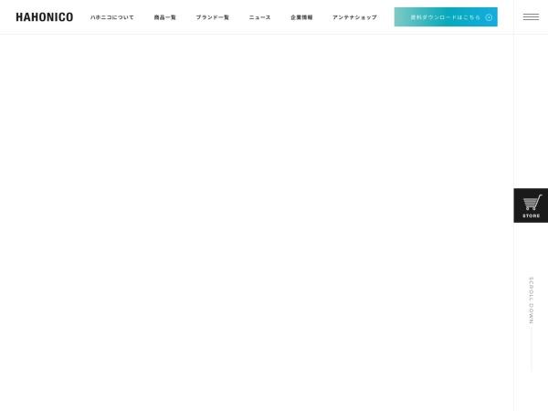 http://www.hahonico.com/