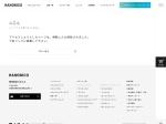 http://www.hahonico.com/category/maibu/