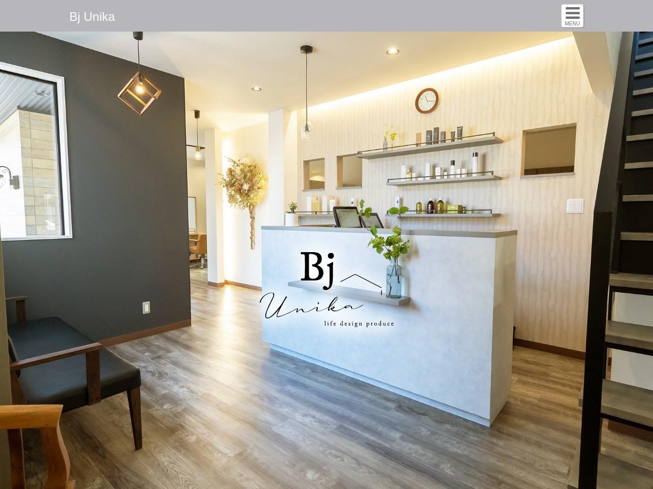 美容室 BJ
