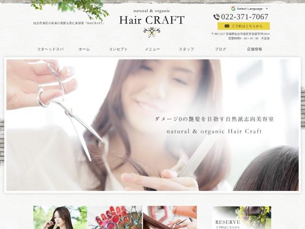 Screenshot of www.hair-craft-2012.com
