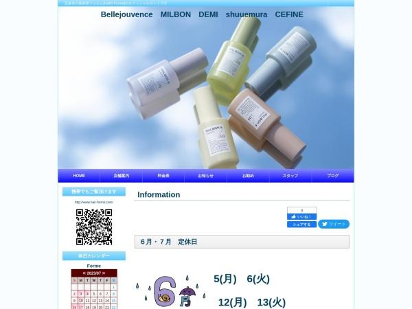 Screenshot of www.hair-forme.com