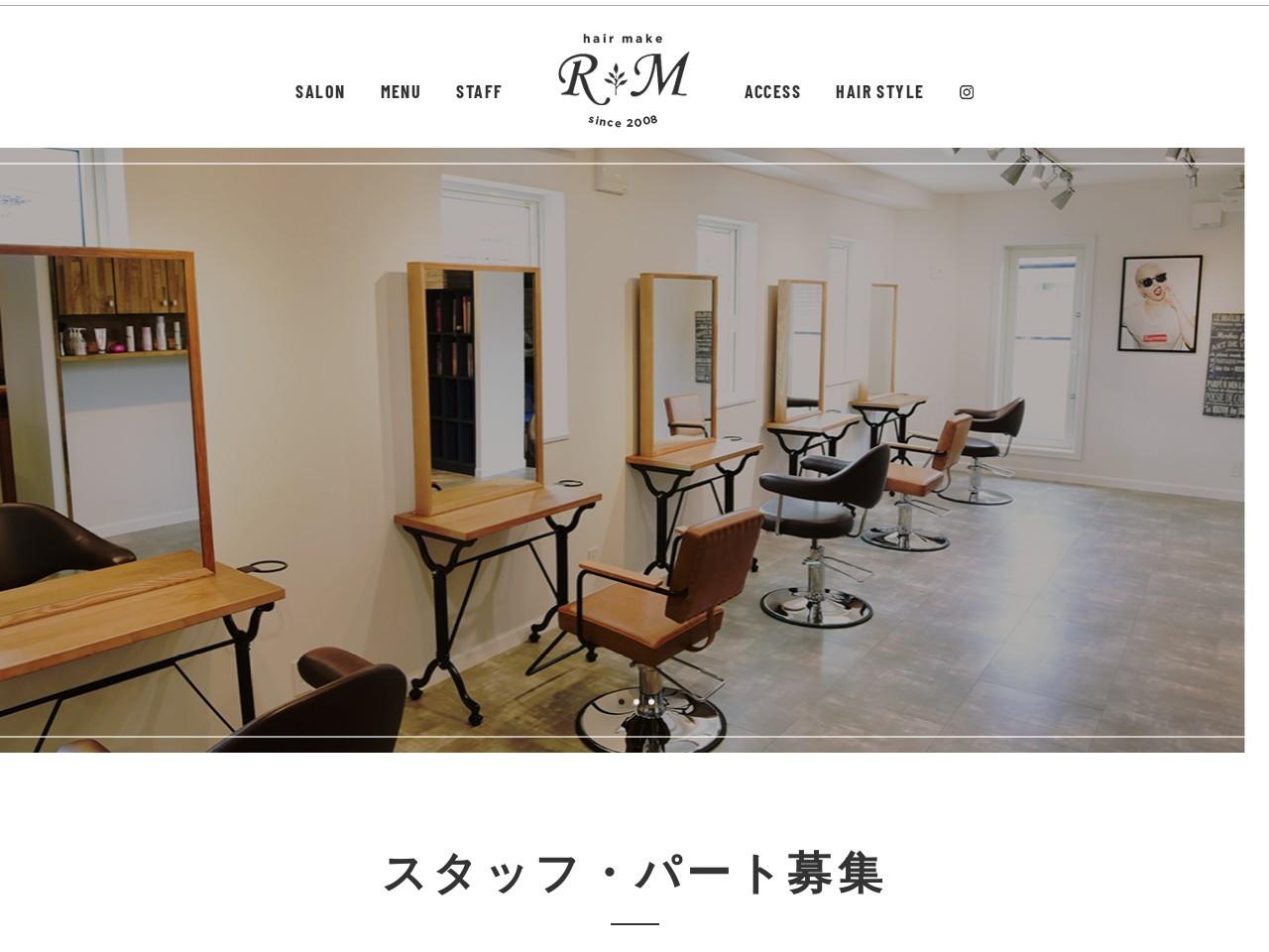 hairmake R・M