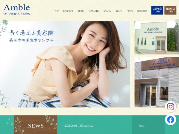 Screenshot of www.hairamble.com