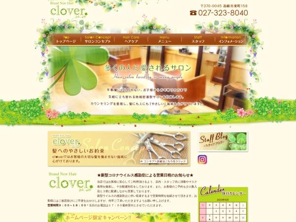 Screenshot of www.hairclover.com
