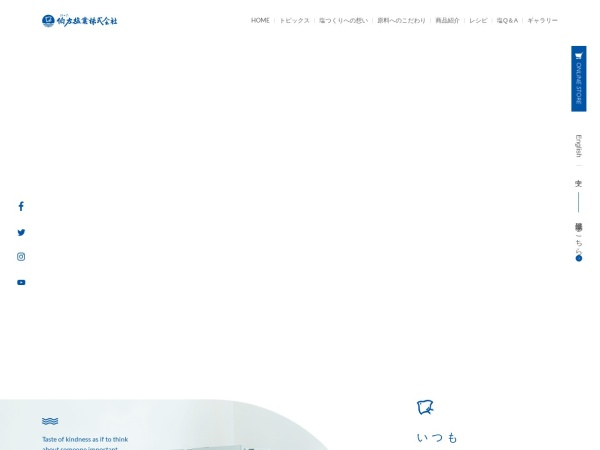 Screenshot of www.hakatanoshio.co.jp