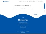 http://www.hakatanoshio.co.jp/history/modern-sp.html