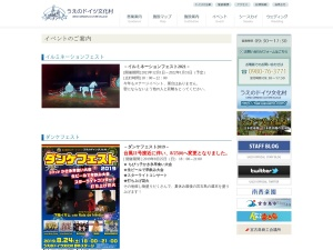 http://www.hakuaiueno.com/event.html