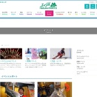 Screenshot of www.hakubaescal.com