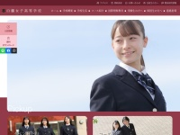 http://www.hakuhojoshi-h.ed.jp/