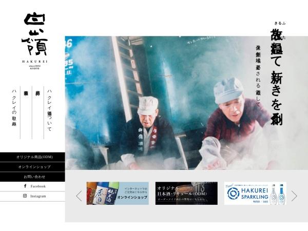 Screenshot of www.hakurei.co.jp