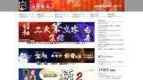 白舟書体の「WEB認印」で無料電子印鑑を作ろう | いわしブログ