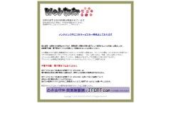 http://www.hakusyu.com/webmtm/