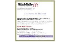 白舟書体の「WEB認印」でフリー電子印鑑を作ろう | いわしブログ