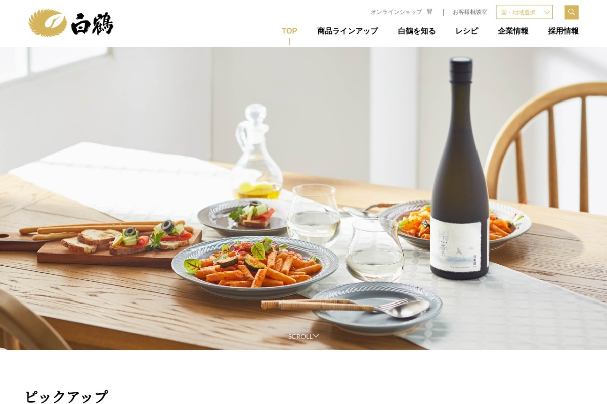 Screenshot of www.hakutsuru.co.jp
