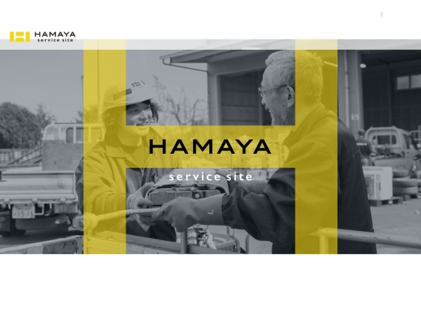 Screenshot of www.hamaya-corp.co.jp