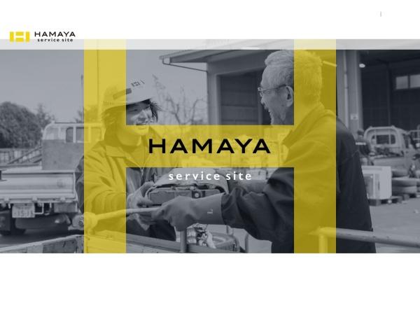 Screenshot of www.hamaya-corp.co.jp