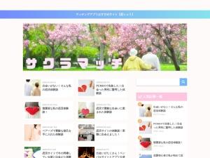 http://www.hanazakura.jp/