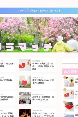 Screenshot of www.hanazakura.jp