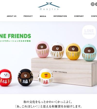 Screenshot of www.hanjiro.co.jp
