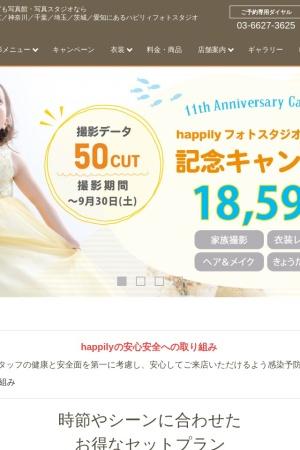 http://www.happilyphoto.jp