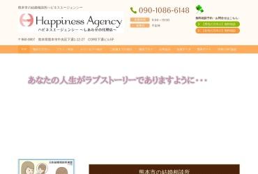 Screenshot of www.happiness-agency.jp