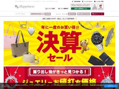 Screenshot of www.happiness-d.com