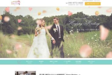 Screenshot of www.happy-meeting.net