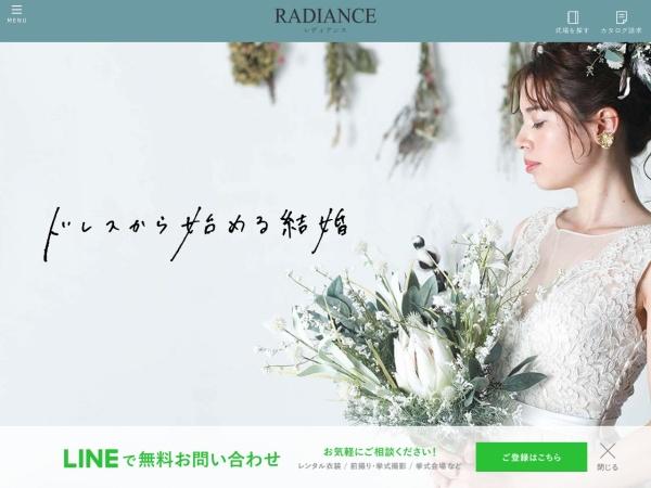 http://www.happy-radiance.com