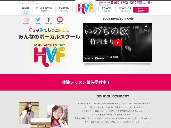 http://www.happy-voice-factory.com