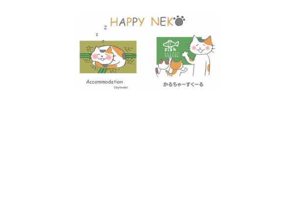 Screenshot of www.happyneko.com
