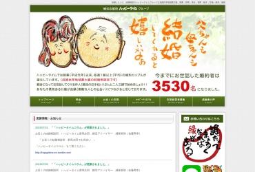 Screenshot of www.happytime-en.com