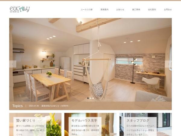 Screenshot of www.harada-koumuten.co.jp