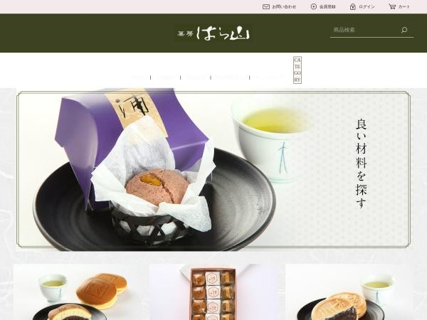 http://www.harayama.co.jp