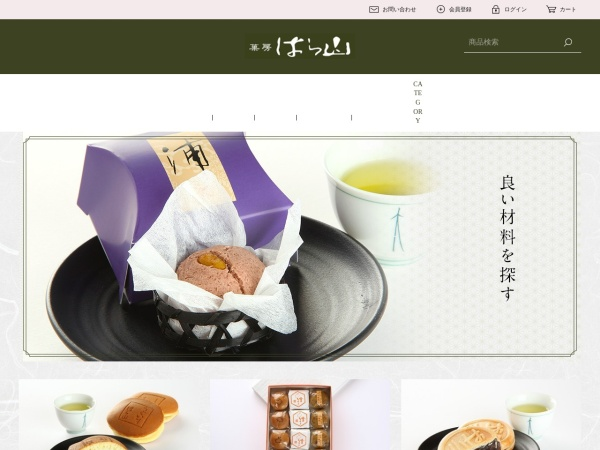 Screenshot of www.harayama.co.jp