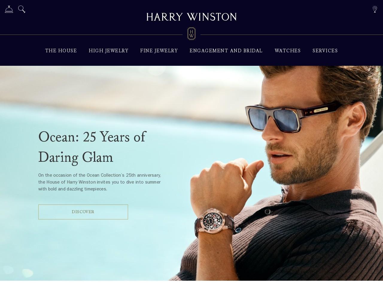 ダイヤモンド ジュエリー & ラグジュアリー ウォッチ | ハリー・ウィンストン