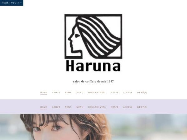 Screenshot of www.haruna-g.com
