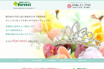 Screenshot of www.harvest-kekkon.com