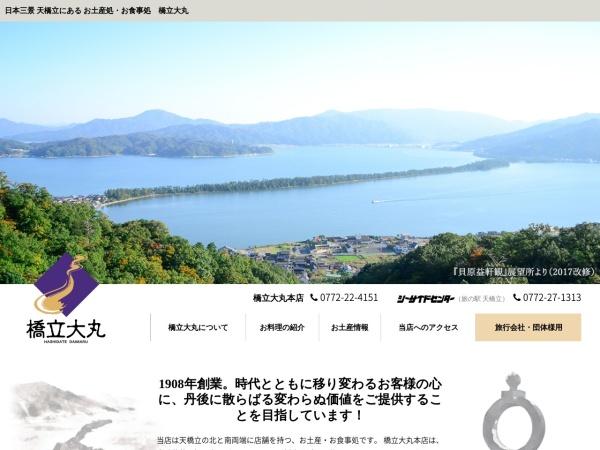 Screenshot of www.hashidate-daimaru.co.jp