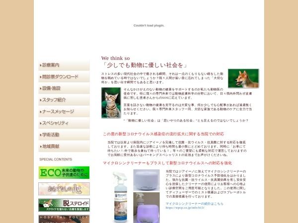 Screenshot of www.hashimoto-ac.com