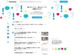 Screenshot of www.hatena.ne.jp