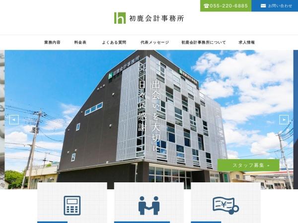 http://www.hatsushika-kaikei.com