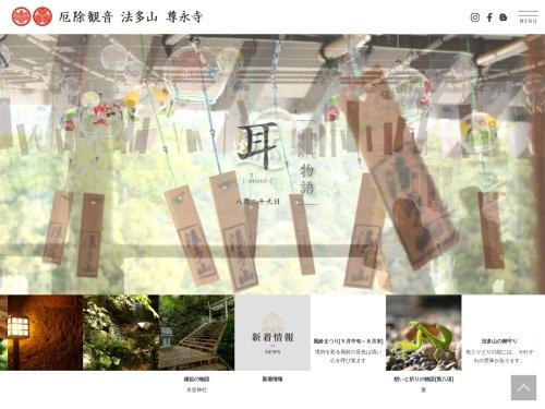 http://www.hattasan.or.jp/