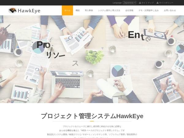 Screenshot of www.hawkeye.jp