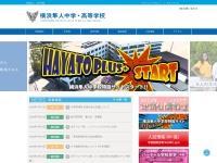 http://www.hayato.ed.jp/