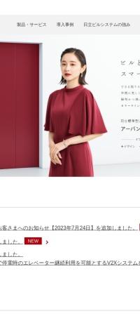 http://www.hbs.co.jp/