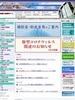 http://www.hcci.or.jp/