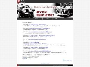 http://www.hccs.jp/