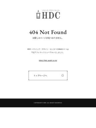Screenshot of www.hdc.jp.net