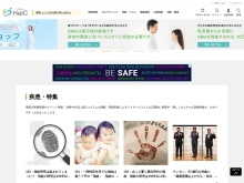 Screenshot of www.health.ne.jp